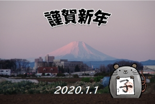 _2020010101