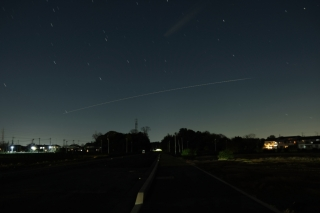 Iss20201122
