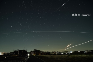 Iss20210121s
