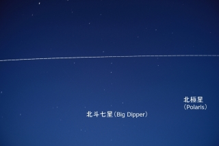 Iss20210220s