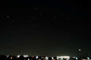 Iss20210316