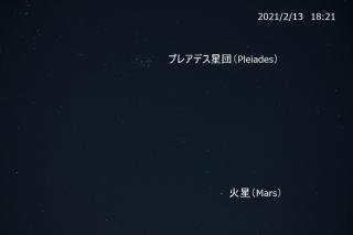 Mars20210213