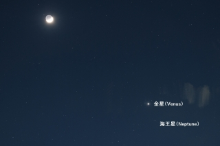 Moon202001291a1