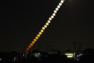Moon20210130