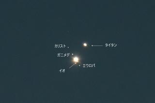 Saturnjupiter20201221a