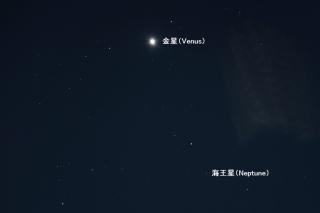 Venus20200129b1